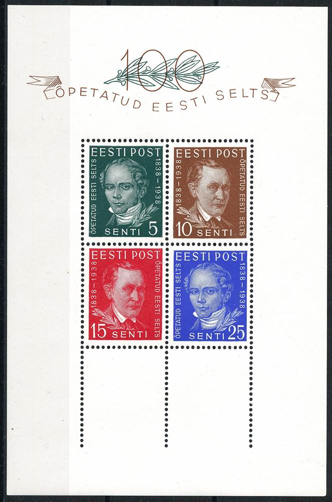 248080) Estonia Block 2 ** 100 years Scholar ESTN. society