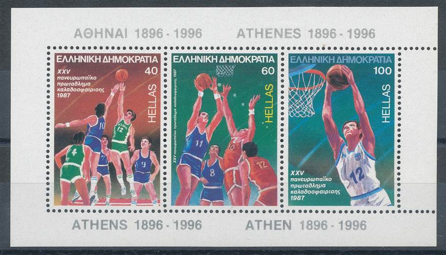 2500 Jahre Schlacht Von Marathon 2010 St Geschickte Herstellung 2 Euro Numisbrief Griechenland Briefmarken Münzen